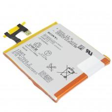 Sony LIS1502ERPC Battery